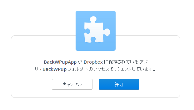 07_WordPress:Dropbox