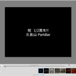 Picasa3 を使って、BGM付き写真スライドショー(YouTube)を作成するときのポイント