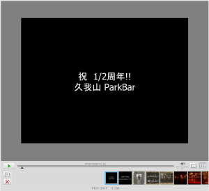 02-写真スライドショー