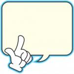 WordPressの吹き出しプラグイン Speech Bubble を使ってみる。