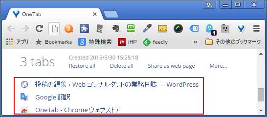 02_Chrome タブ1つ