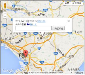 22_IPアドレス&所在地検索 IP Geolocation Search
