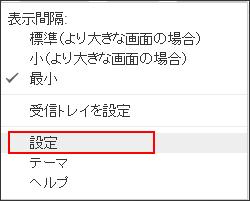 01_設定