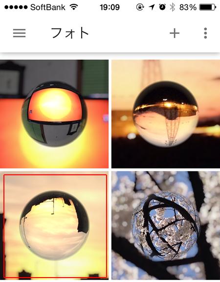 211_端末:Googleフォト、端末