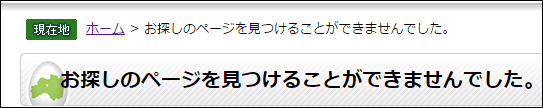 02_県ページ無し