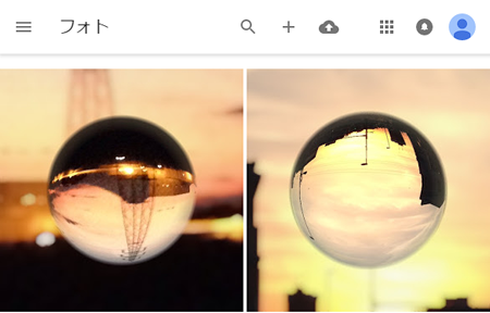 001_PC:Googleフォト、端末から削除