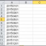 【Excel】8桁になっている日付データを、「/」を入れた日付データにしたい。