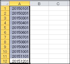 02_Excel_8桁数字_選択