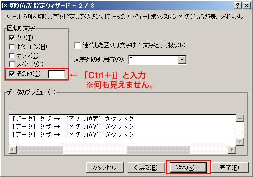12_Ctrl+j