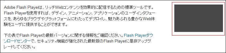 12-確認Firefox1