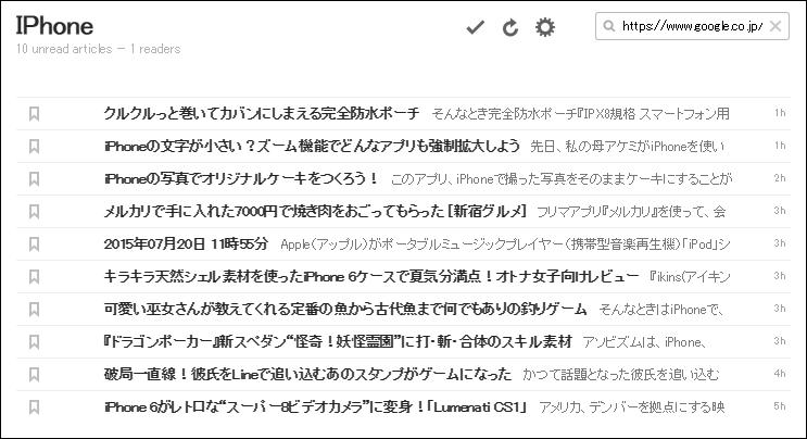 14_feedly 登録